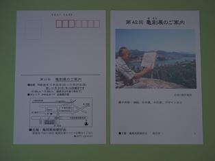 PB040051.JPG