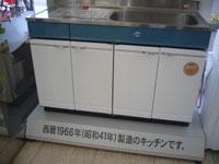 takara201104-8.jpg