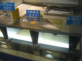 takara201104-1.jpg