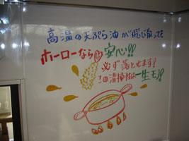 takara201104-5.jpg